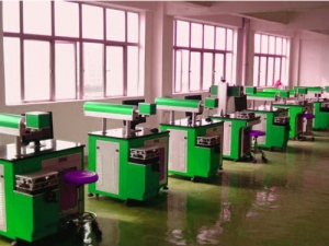 Лазерный станок для печати и маркировки на металле CX-30F/CX-60F/CX-80F
