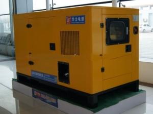 Дизельная электростанция HL50GF