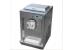 Фризер для мороженого BQ118T