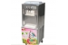 Фризер для мороженного BQ320