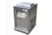 Фризер для мороженного BQ323T