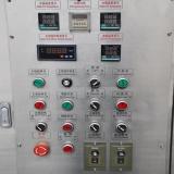 Пульт управления KPZ-5